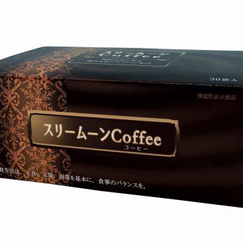 スリームーンコーヒー